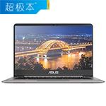 华硕U4100UV7200(4GB/500GB/2G独显) 超极本/华硕