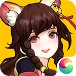 手机游戏《恶灵退散》 游戏软件/手机游戏