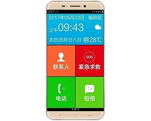 长虹C01(8GB/全网通)