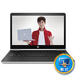 惠普PAVILION X360 14-BA048TX(2DG06PA) 笔记本电脑/惠普