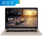 华硕S5100UA7200(8GB/256GB) 超极本/华硕