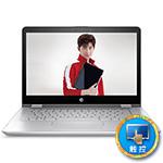 惠普PAVILION X360 14-BA106TX(2SL00PA) 笔记本电脑/惠普