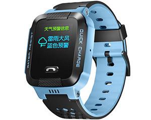 小天才电话手表Y03铠甲勇士定制款 快充版