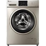 小天鹅TG100-1420WDXG 洗衣机/小天鹅