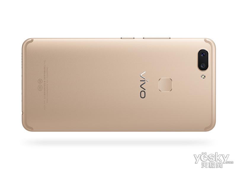 vivo X20(128GB/全网通)