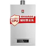 樱花JSQ32-B(88H802-16A) 电热水器/樱花