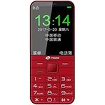 天语H998 手机/天语