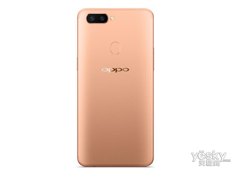 OPPO R11s(64GB/全网通)