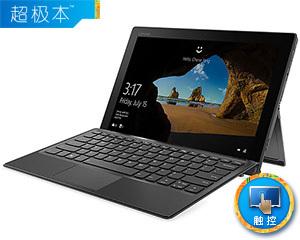 联想Miix 520(i5 8250U/8GB/256GB)