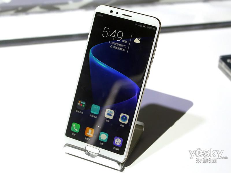 荣耀V10(64GB/全网通)