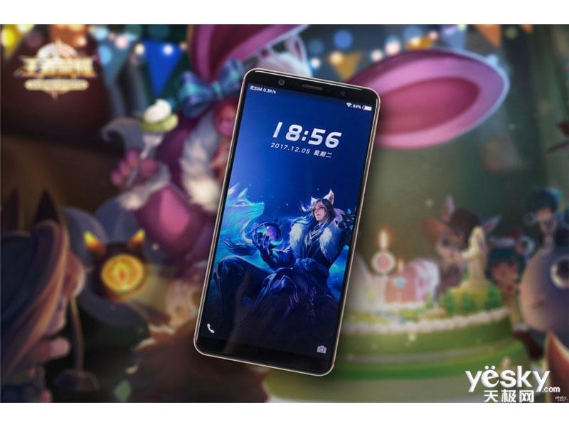 vivo X20(王者荣耀周年限量版/64GB/全网通)