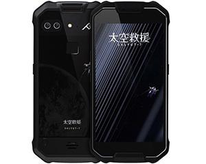 AGM X2(太空救援定制版/64GB/全网通)