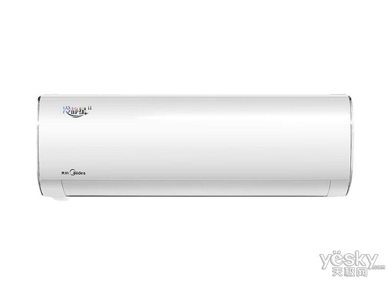 美的KFR-35GW/BP2DN8Y-PH400(B3)