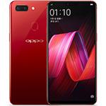 OPPO R15梦镜版(梦镜红/128GB/全网通) 手机/OPPO