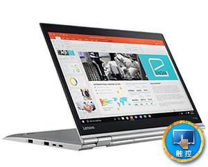 ThinkPad New S1 2018(20LK000DCD)