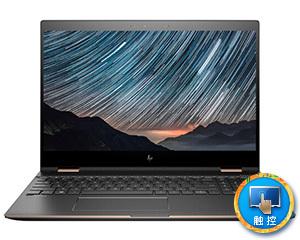 惠普SPECTRE X360 15-ch013TX