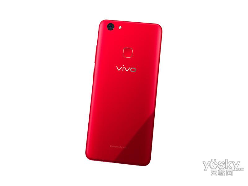 vivo Y75s(32GB/全网通)