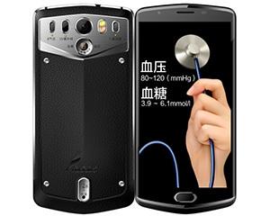 红鸟健康云手机H1(风尚版/64GB/全网通)