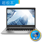 惠普ELITEBOOK 1040 G4(3BS53PA) 超极本/惠普