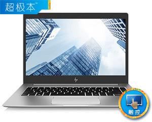 惠普ELITEBOOK 1040 G4(8GB/256GB)