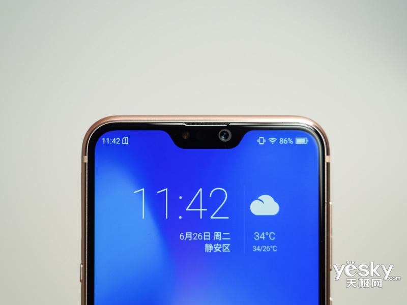 海信H20(128GB/全网通)