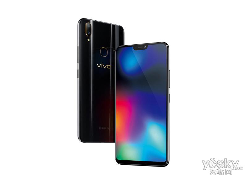 vivo Z1i(128GB/全网通)