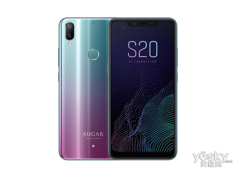 SUGAR 糖果翻译手机S20(64GB/全网通)