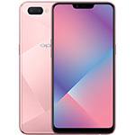 OPPO A5(4GB/64GB/移动定制版) 手机/OPPO