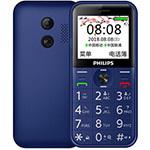 飞利浦E163K 手机/飞利浦
