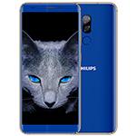 飞利浦S562Z(64GB/全网通) 手机/飞利浦