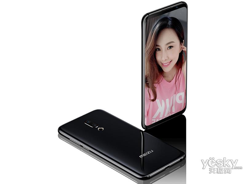 魅族16 Plus(8GB/256GB/全网通)