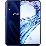 vivo X23(8GB/128GB/全网通) 手机/vivo