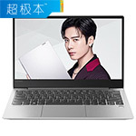 联想小新Air 13(i5 8265U/8GB/256GB/MX250)