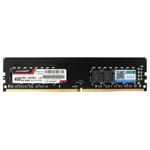 玖合4GB DDR4 2133 内存/玖合