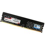 玖合16GB DDR4 2133 内存/玖合
