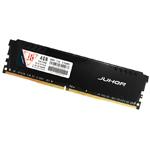 玖合4GB DDR4 2133散热马甲 内存/玖合