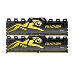 宇瞻黑豹 16GB DDR4 2666(套装) 内存/宇瞻