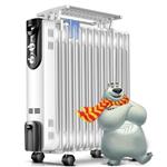 先锋CYB20-13(DS6113) 电暖气/先锋