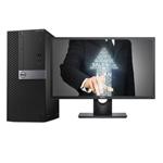 戴尔OptiPlex 7050MT(i7 7700/4GB/1TB/2G独显/21.5LCD) 台式机/戴尔