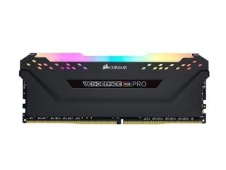 海盗船复仇者RGB PRO 8GB DDR4 3000图片