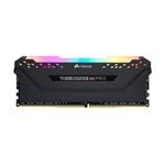 海盗船复仇者RGB PRO 8GB DDR4 3000 内存/海盗船