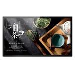鑫海视43寸壁挂广告机 液晶广告机/鑫海视