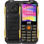 纽曼A688(全网通) 手机/纽曼
