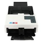 紫光Q2230 Pfile 扫描仪/紫光