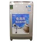 海尔MS100-BZ886U1 洗衣机/海尔