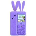 纽曼A520 手机/纽曼