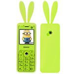 百合C18 手机/百合