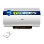 海尔EC5001-GC 电热水器/海尔