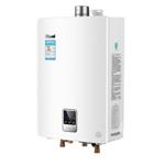 林內JSQ20-C01 電熱水器/林內