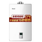 林��JSG32-22A ��崴�器/林��